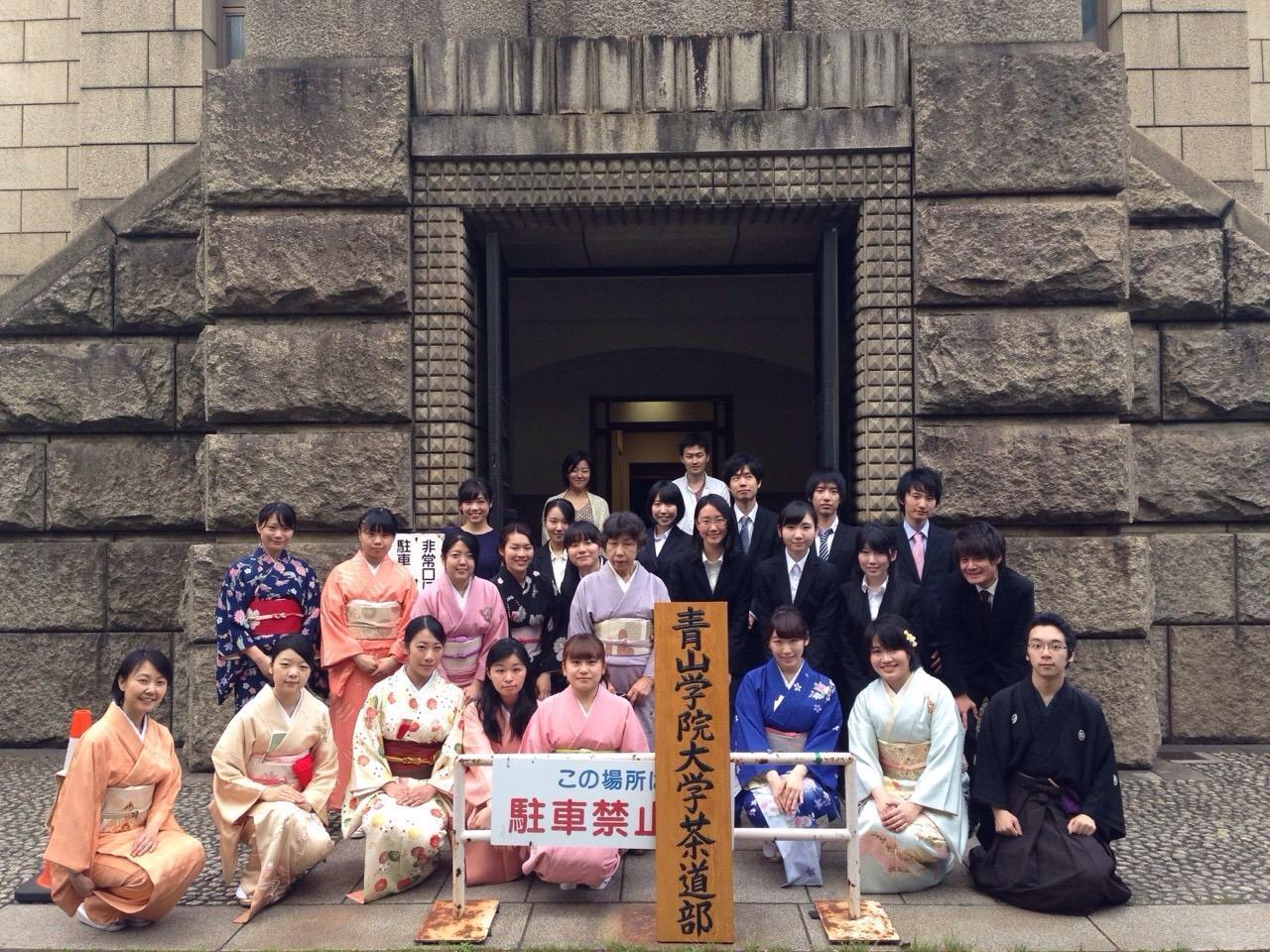 常盤樹茶会2015/5/10